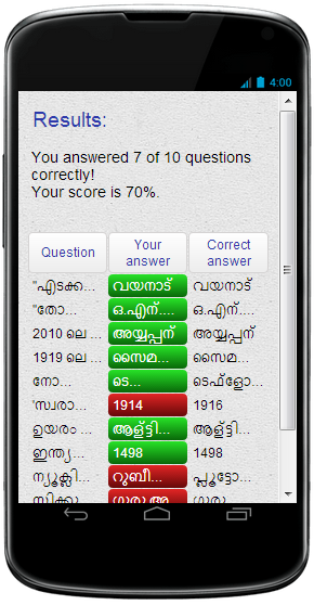 Kerala PSC Model Questions in Malayalam Android App - Download