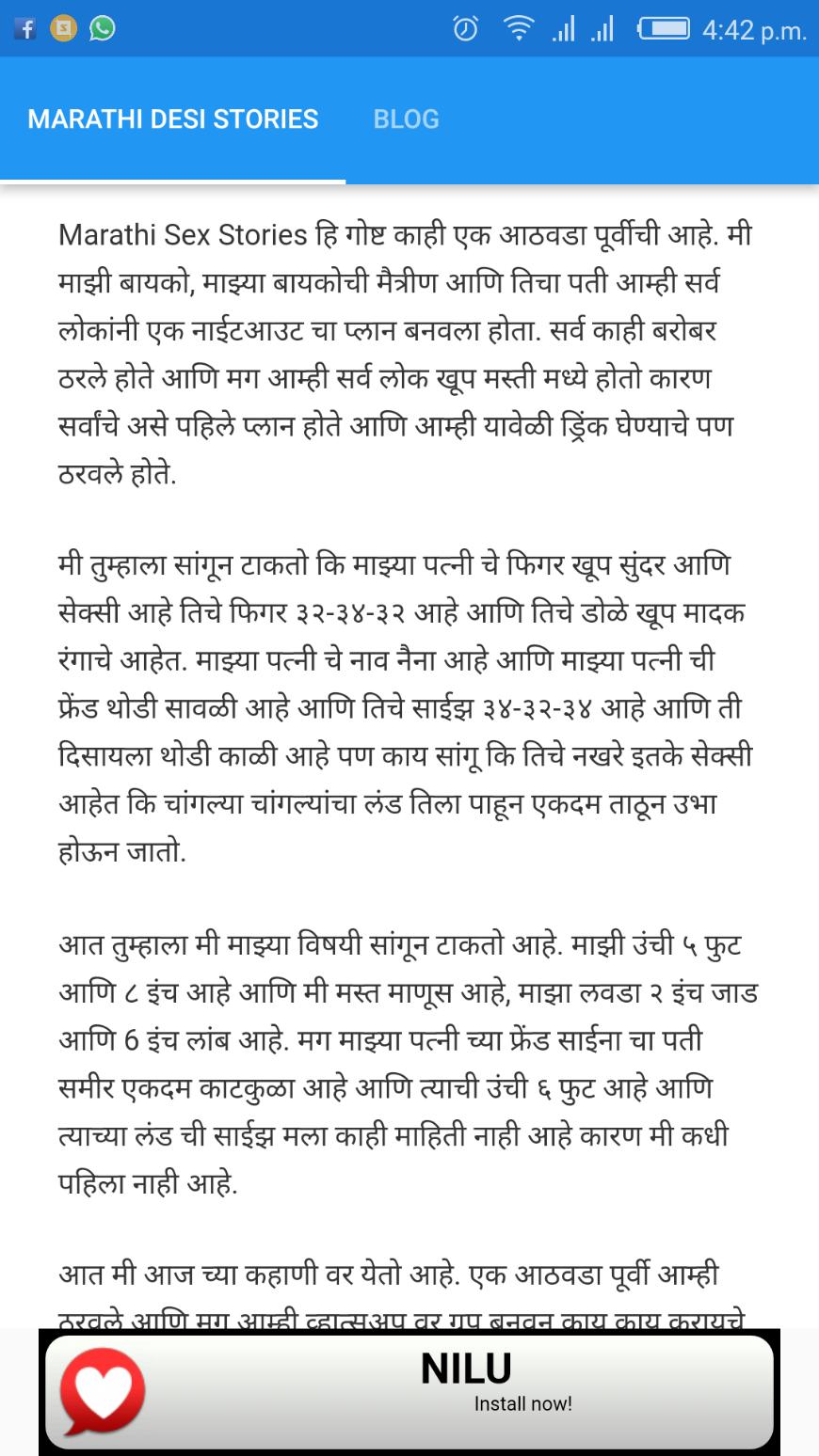Marathi Desi Stories Android App - Download Marathi Desi Stories
