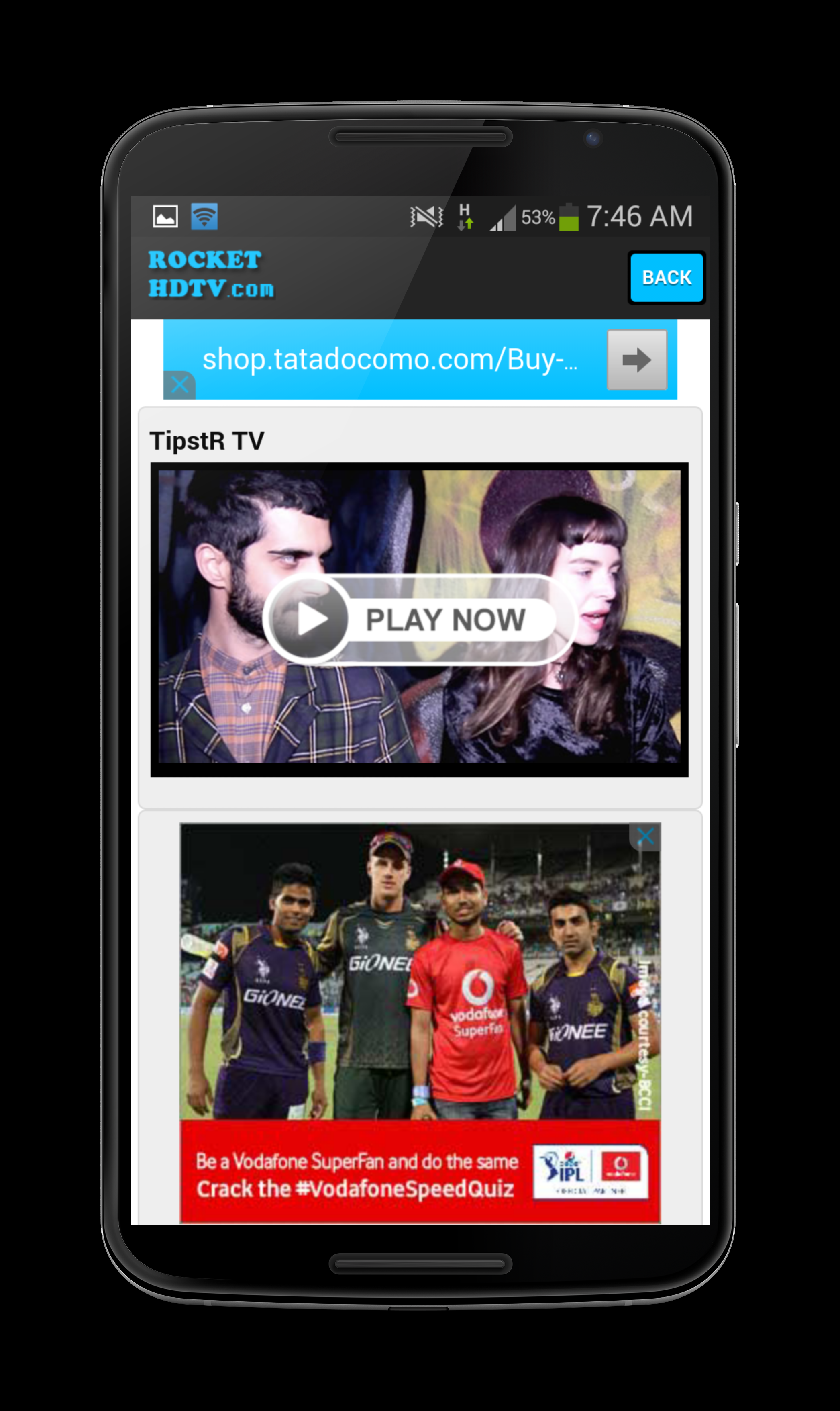 RocketTV Android App - Download RocketTV