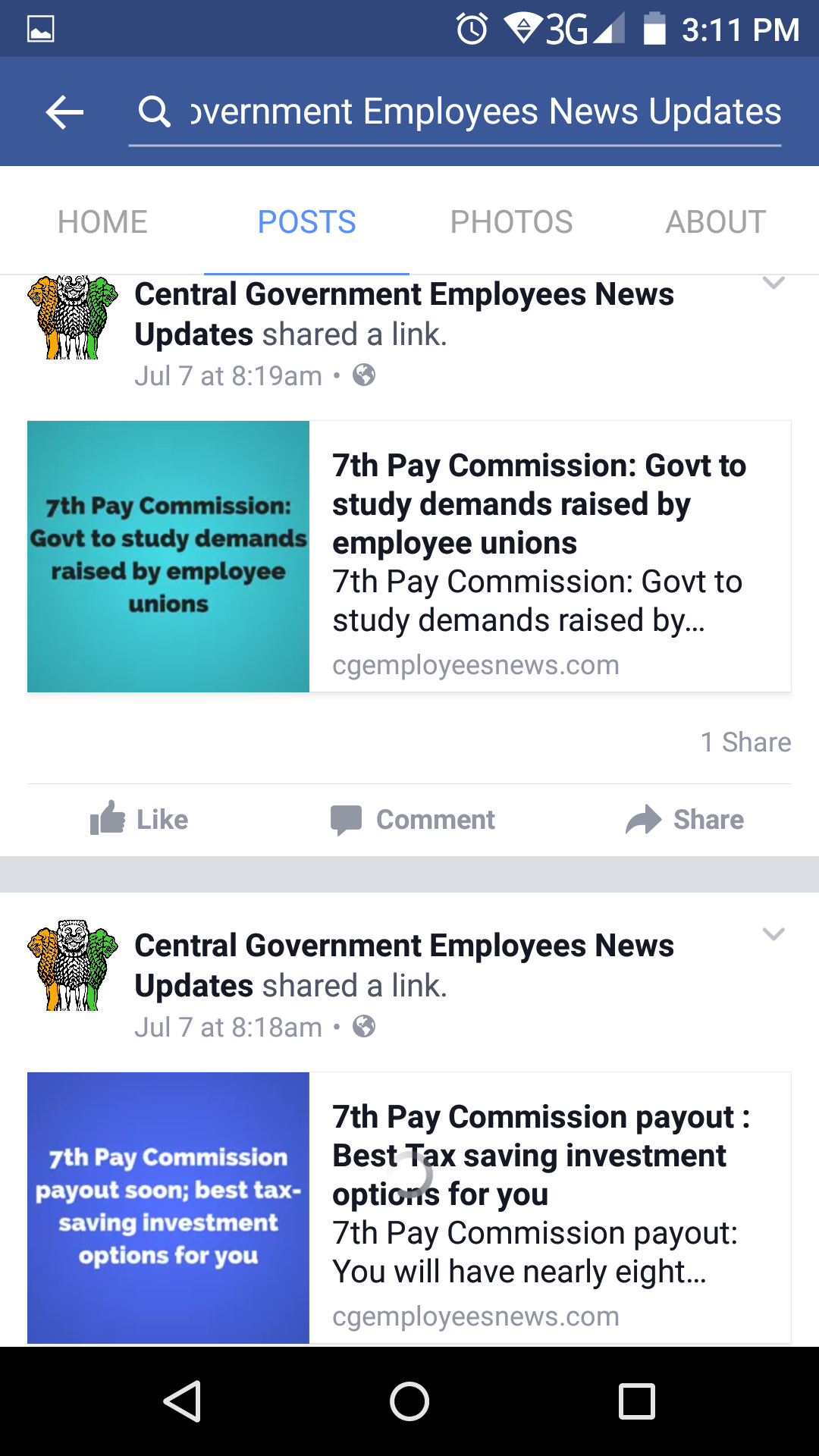 Central Government Employees News Android App - Download