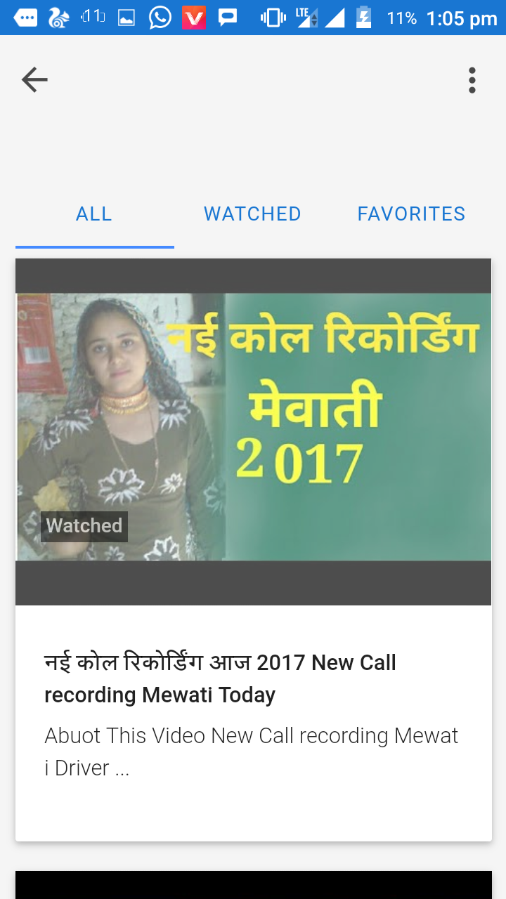 Mewati Music Video Android App - Download Mewati Music Video