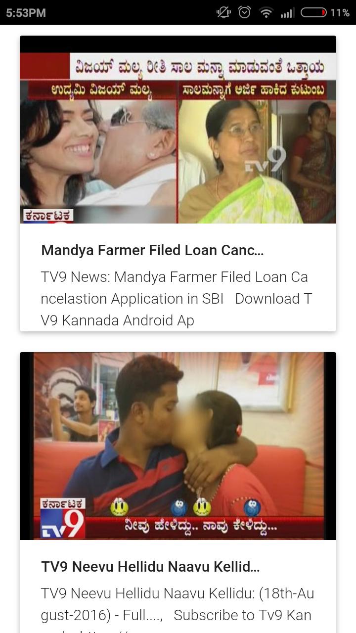 TV9 Marathi LIVE TV Android App - Download TV9 Marathi LIVE TV