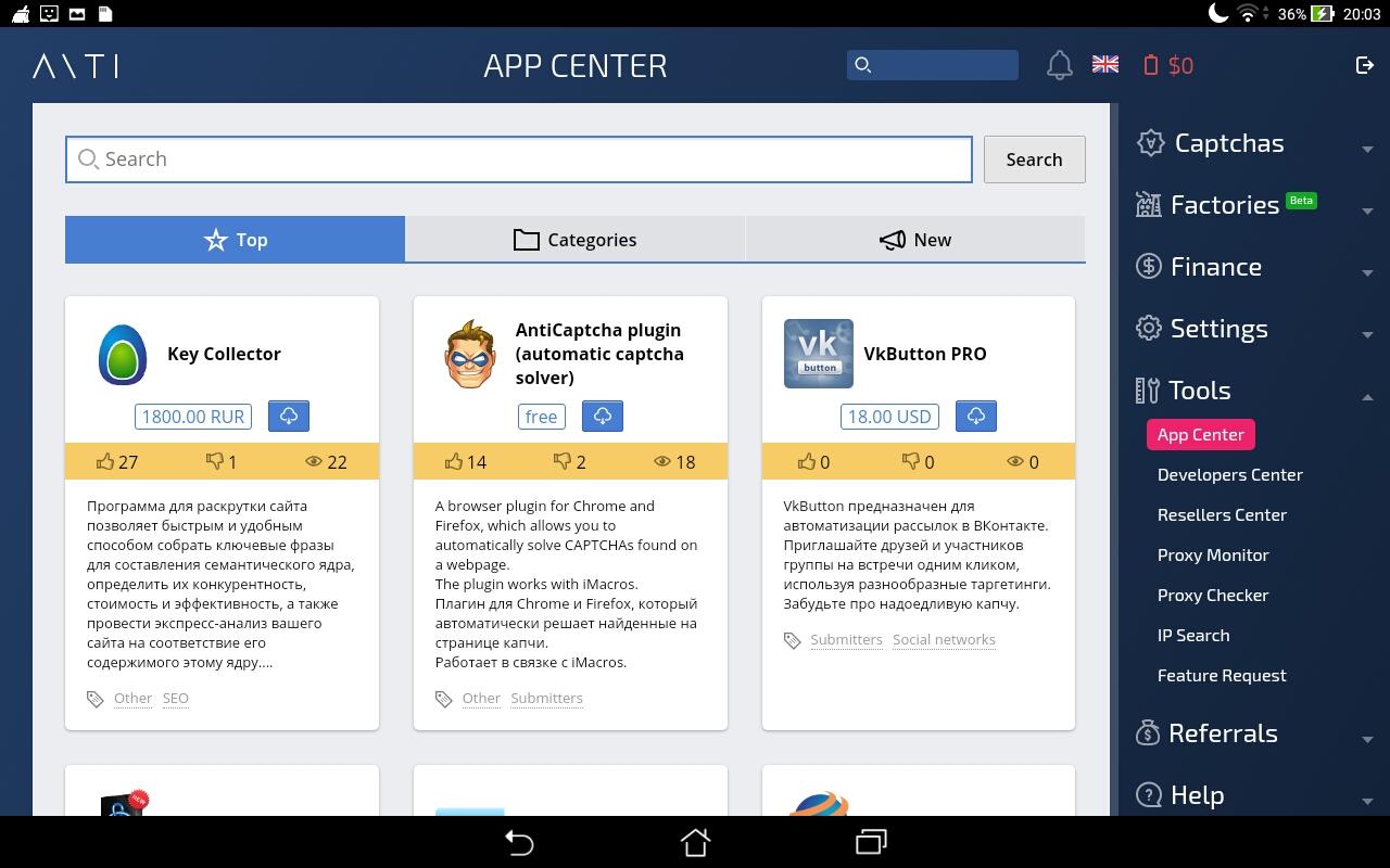 Kolcaptcha app Android App - Download Kolcaptcha app