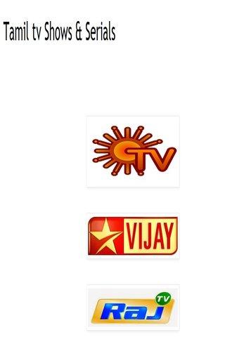 Tamil TV HD Android App - Download Tamil TV HD