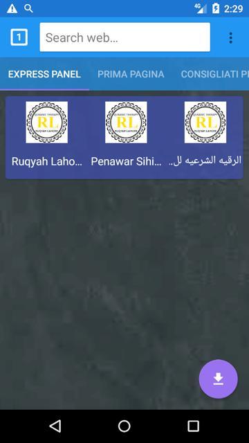 Ruqyah Treatment (Brain City)