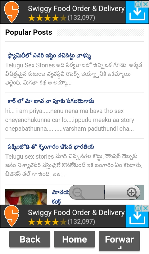 Telugu sex stories Android App - Download Telugu sex stories