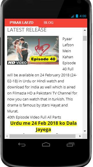 Pyaar Lafzon Mein Kahan Android App - Download Pyaar Lafzon