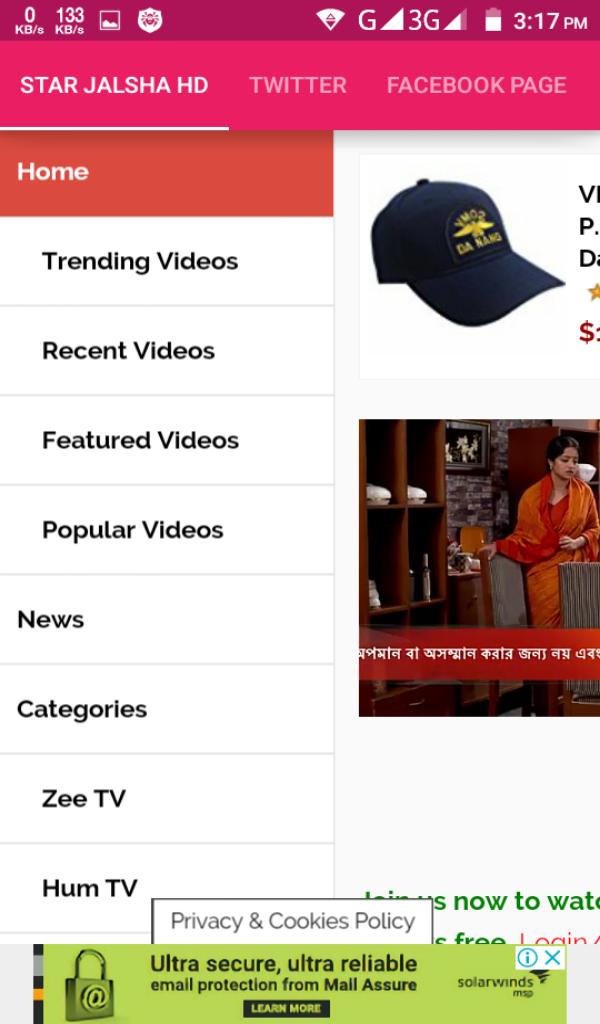Star Jalsha HD Android App - Download Star Jalsha HD