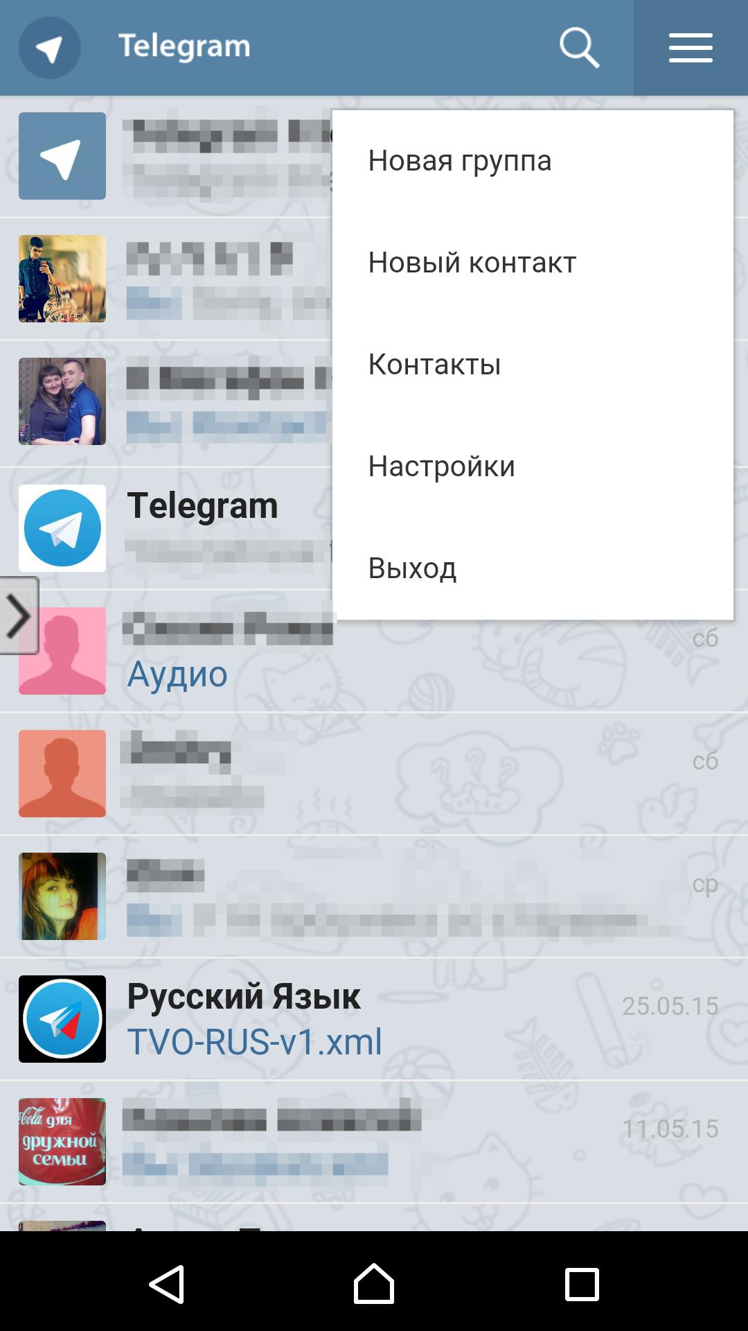 Онлайн Телеграмм бесплатно 24